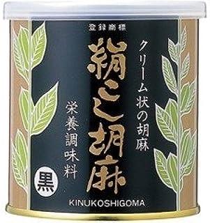 大村屋 絹 こし 胡麻(黒) 500g×3缶