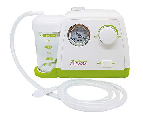 ELENOA(エレノア) 電動鼻水吸引器 0657777