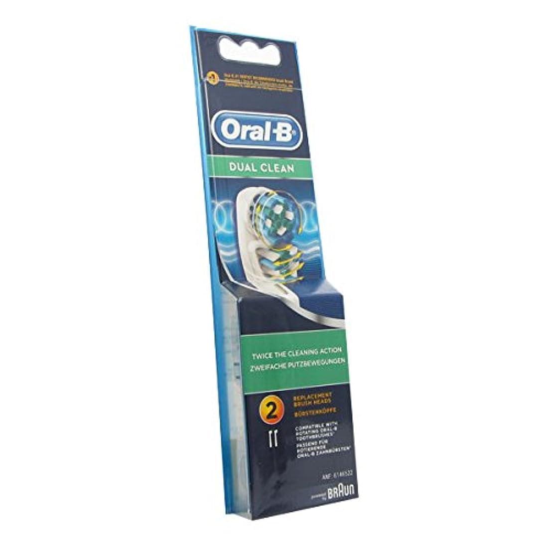 スタジオ自治的悲劇的なOral B Dual Clean Replacement Brush X2 [並行輸入品]