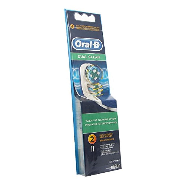 矩形鋼一緒にOral B Dual Clean Replacement Brush X2 [並行輸入品]