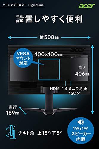 Acer『ゲーミングモニターSigmaLineKG1KG221QAbmix』