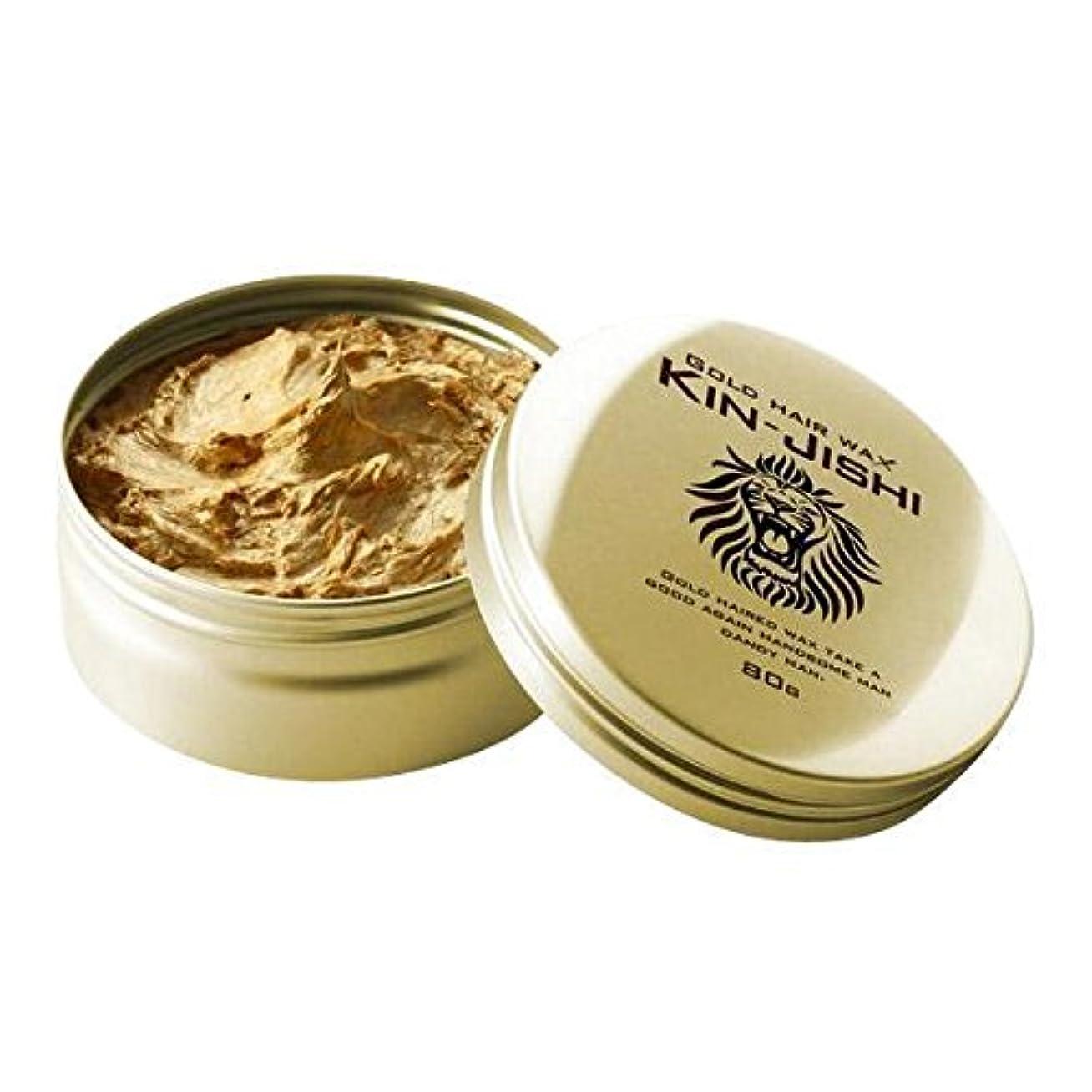 問い合わせラオス人電池ゴールドヘアワックス 金獅子