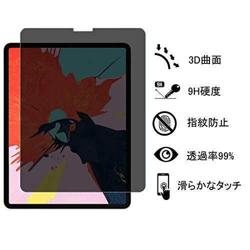 HOMRUI『覗き見防止ガラスフィルムiPadPro11用』