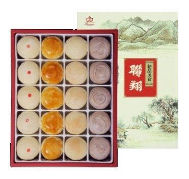 台湾月餅 20個入四寶礼盆 緑豆月餅、卵月餅、松の実月餅 芋餡月餅るの詰め合わせ