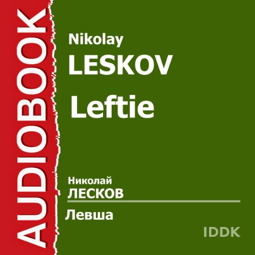 Leftie [Russian Edition] audiobook cover art