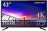 JN-IPS4300UHDR [4K 43インチ液晶ディスプレイ UHD PCモニター]