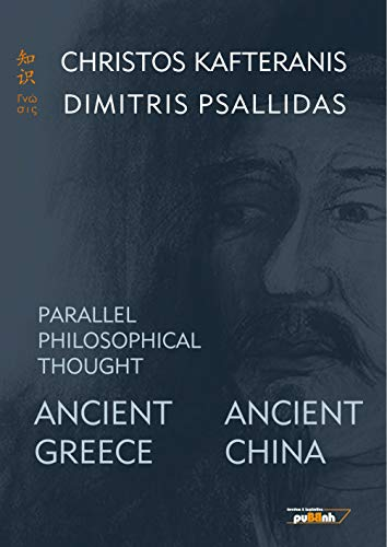 Ancient Greece - Ancient China P...