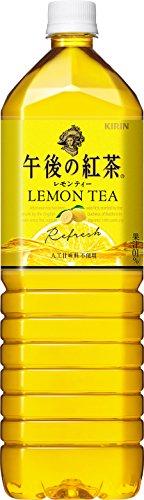 KIRIN(キリン)『午後の紅茶 レモンティー』