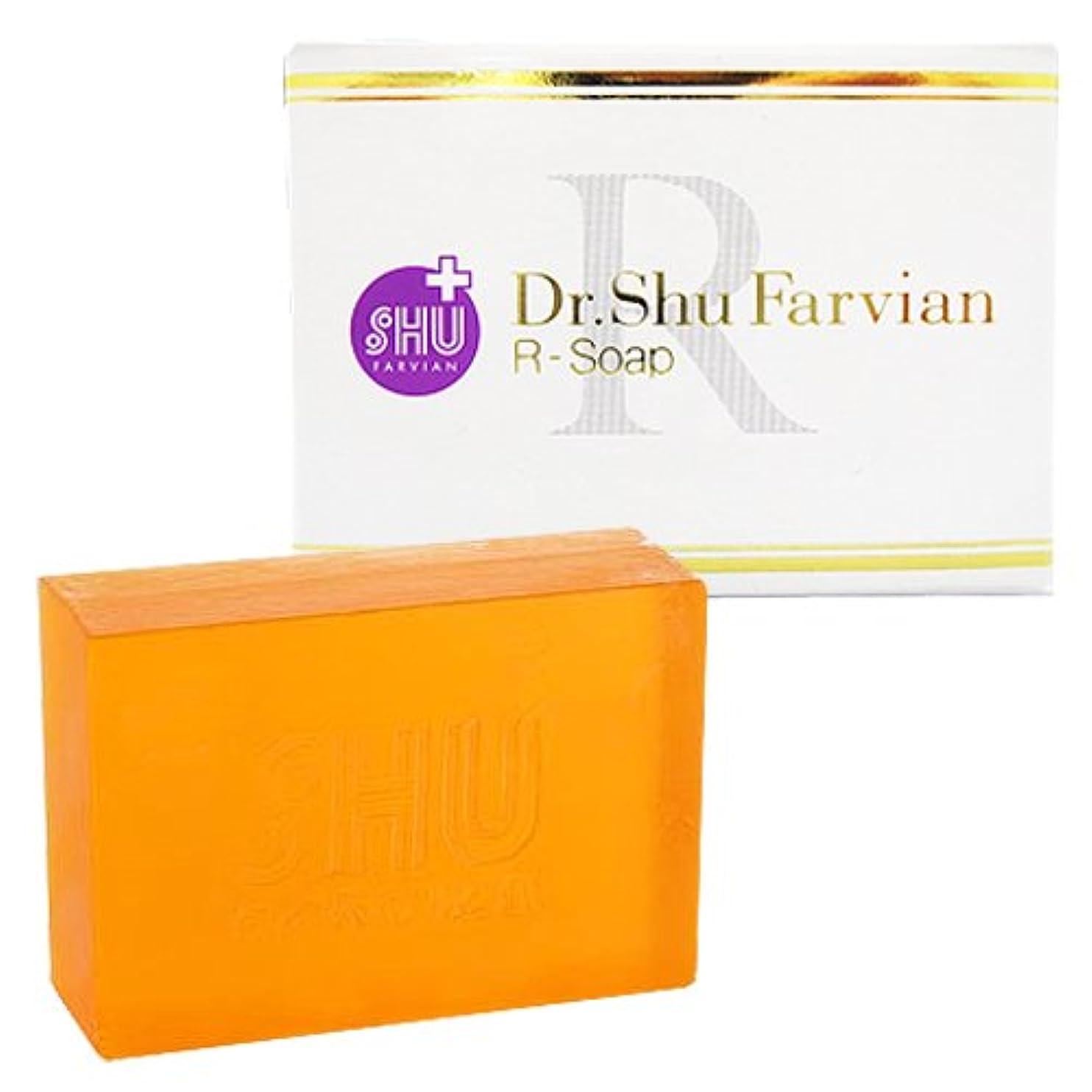 古いトリッキー職業ドクターシュウファビアン(Dr.Shu Farvian) 【シュウファビアン】Rソープ 100g
