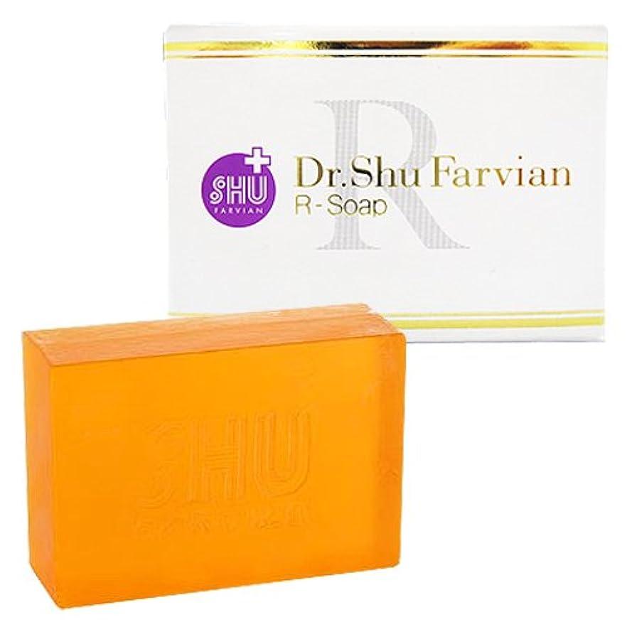 コミュニケーションつぶす鼓舞するドクターシュウファビアン(Dr.Shu Farvian) 【シュウファビアン】Rソープ 100g