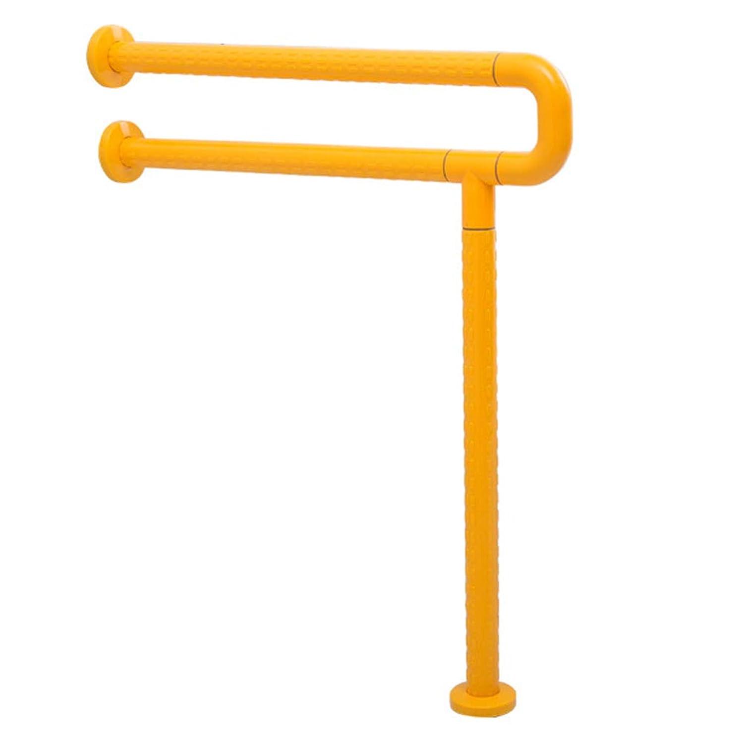 アロング無限大受けるLDJIANJUN バリアフリー手すりステンレススチールアンチスリップ反落下防止ナイトライトデザイン (Color : Yellow, Size : 600*700mm)