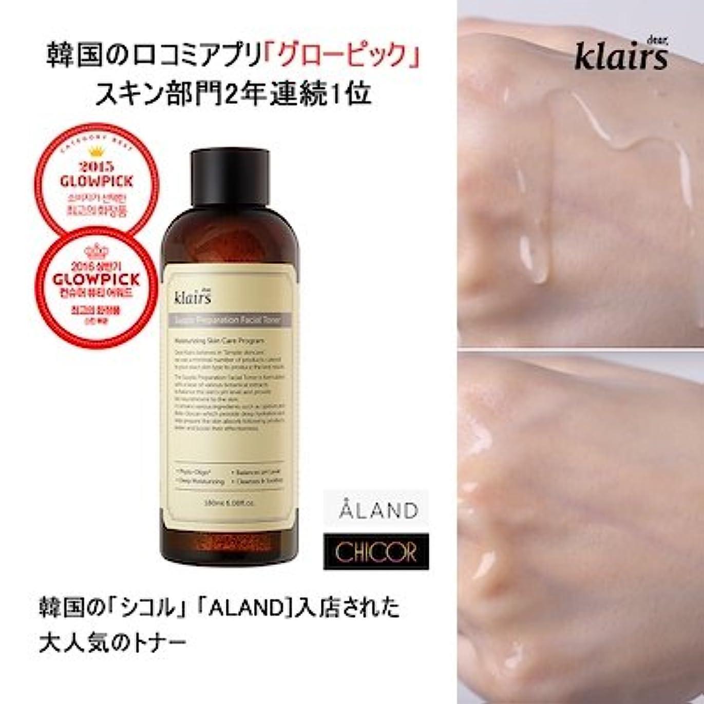 【クレアス(Klairs)】サプルプレパレーションフェイシャルトナー, Supple Preparation Facial Toner, 180ml, [並行輸入品]