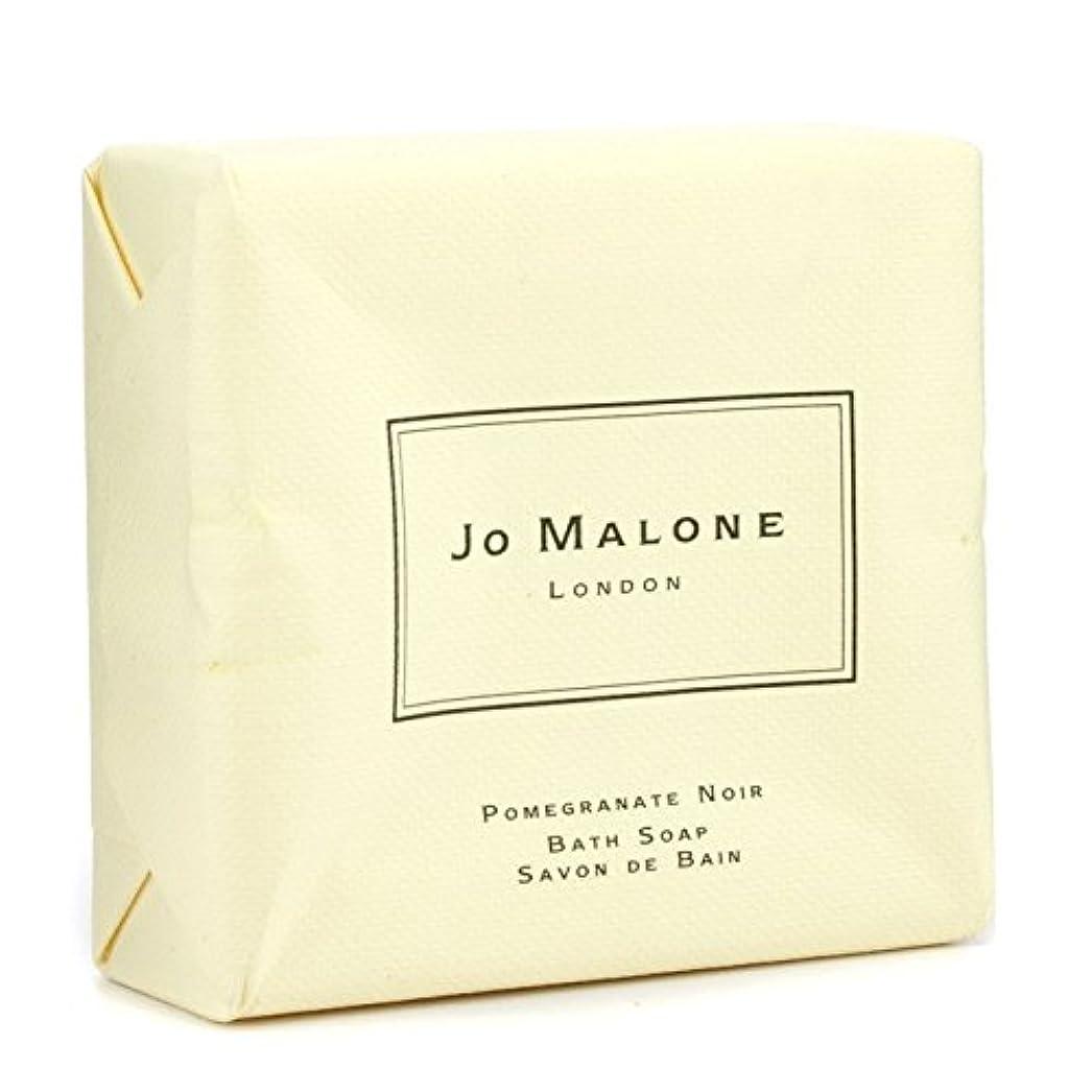 フォーマル太い軽くJo Malone ジョーマローン ポメグラネート ノアール バスソープ 100g [並行輸入品]