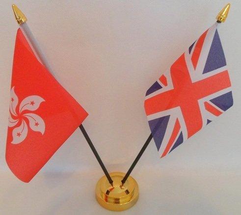 Hong Kong drapeau Union Jack 2 amitié Tableau d'affichage avec Base dorée