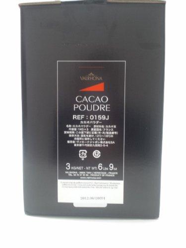 【冷蔵便】●ヴァローナ カカオパウダー(1kgX3袋入)