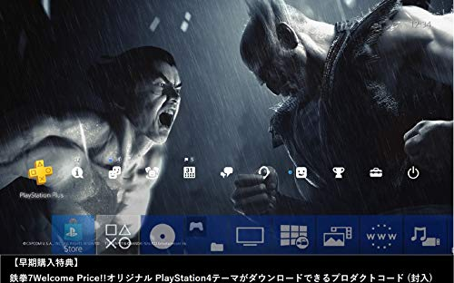 【PS4】鉄拳7WelcomePrice!!