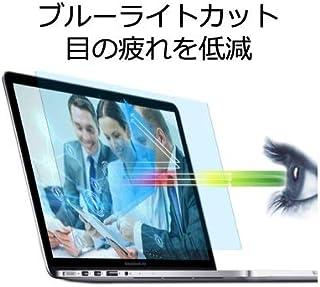 YMYWorld 貼り付け失敗無料交換 ブルーライトカット フィルム Macbook Air 13 2017以前モデル用 光沢仕様 (MBAC Mac Air13 2017)