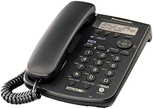 Panasonic 2-Line Integrated Phone with Call Waiting Caller Id (KX-TSC14B)