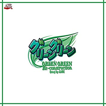 GREEN GREEN Re-construction song by AiRI