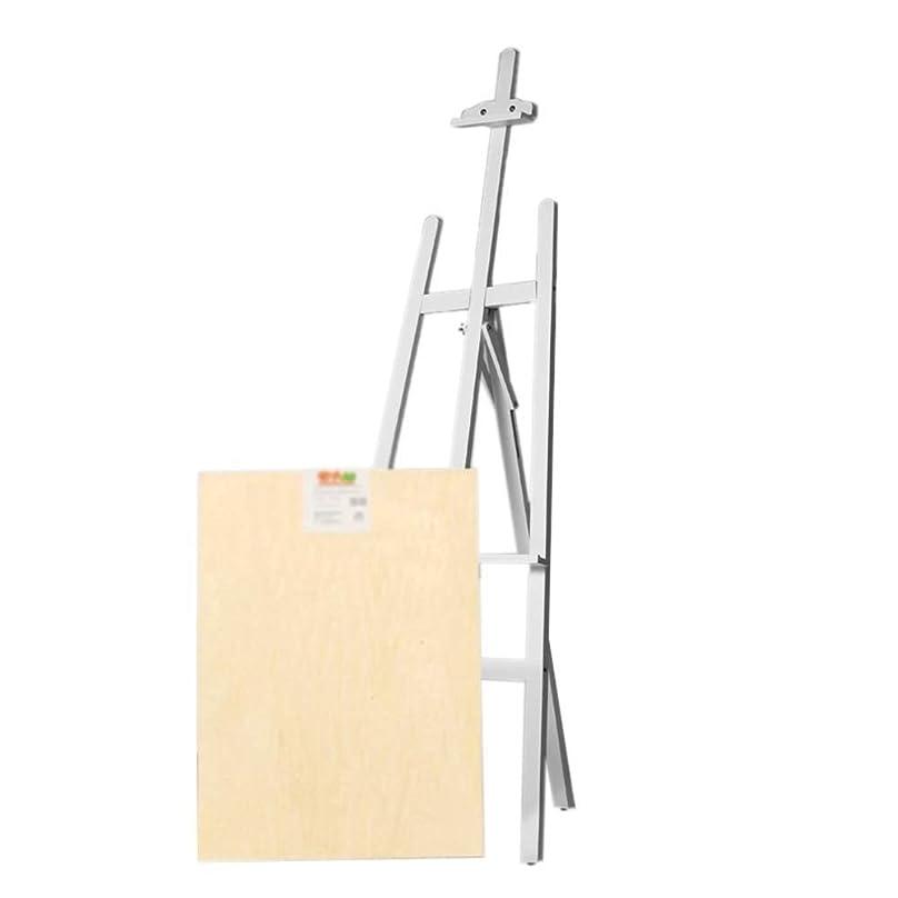 うがい古代小売GLJJQMY イーゼル、多機能三脚オイルイーゼル画材スケッチフレーム作品表示フレーム学生絵画フレーム イーゼル (Color : B)