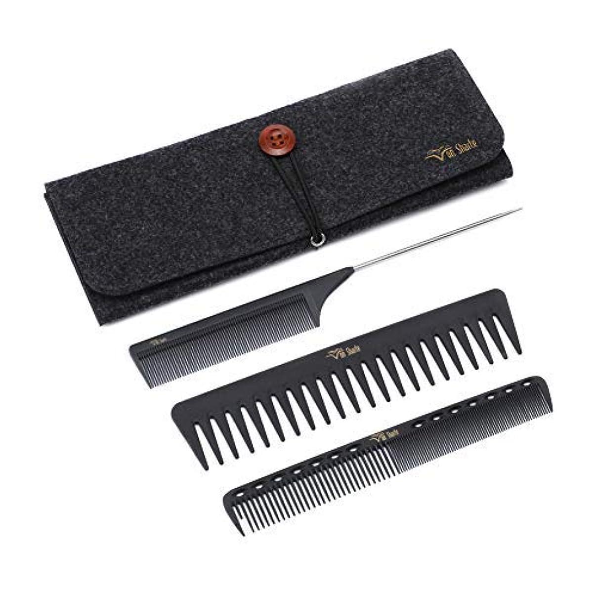 迫害男やもめ悪質なStyling Comb Set,Hairdresser Barber Comb Cutting Hair Comb Carbon Fiber Wide Tooth Comb Metal Rat Pin Tail Comb Salon 100% Anti Static 230℃ Heat Resistant(Styling Comb Set C932Z02B) [並行輸入品]