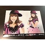 AKB48 鈴木まりや 写真 第3回 紅白対抗歌合戦 会場限定