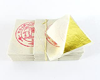 Art Gold Leaf Sheets 24k Food Grade for Decoration on Your Special Dish and Arts, 10 Sheets