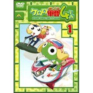 ケロロ軍曹 4th シーズン 全13巻セット [マーケットプレイス DVDセット]