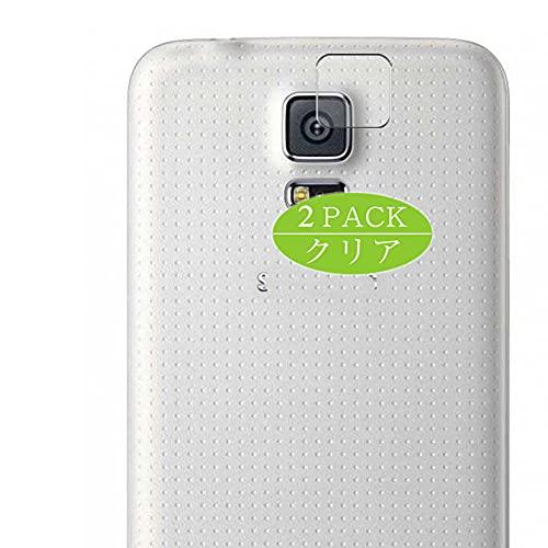 VacFun 2 Piezas Protector de Lente de cámara, compatible con Samsung Galaxy...
