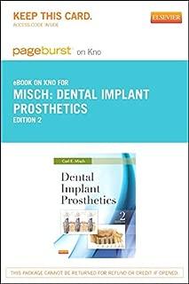 Dental Implant Prosthetics - Elsevier eBook on Intel Education Study (Retail Access Card)