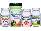 Ulcerative Colitis Care Pack - Ayurvedic Remedy by Planet Ayurveda (in USA)