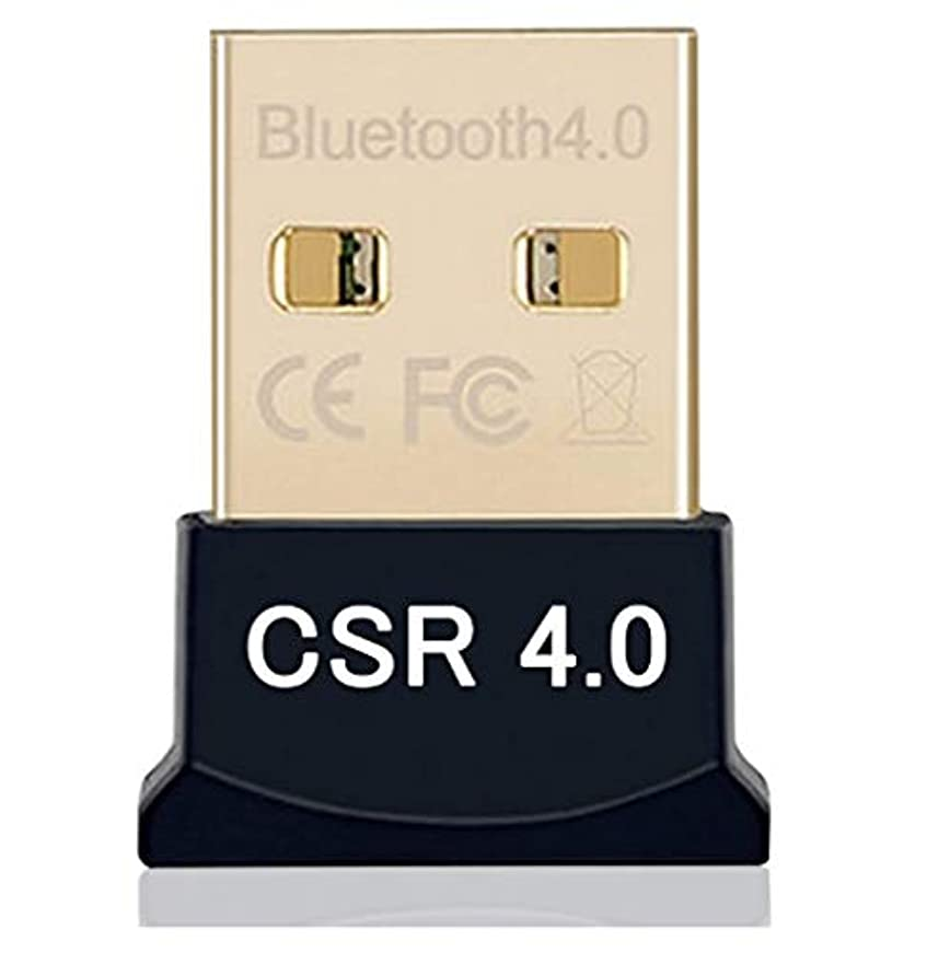 ピン必要性サンダーBluetooth4.0 USBアダプタ EDR/LE(省エネ) Windows10 apt-X対応 CSRスタック付属 ブルートゥース ドングル (超小型)