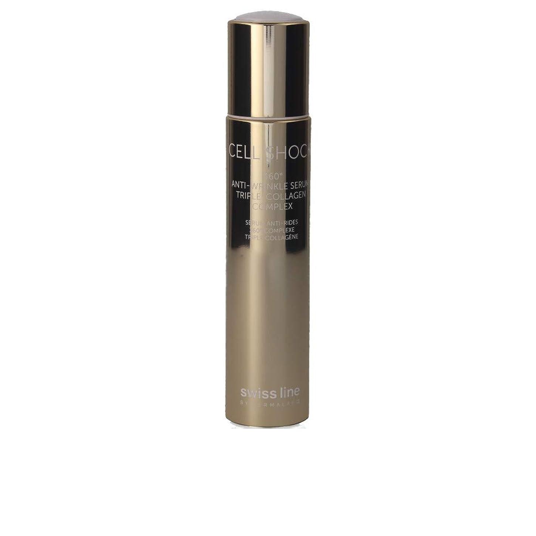 十分ではない注入する受け皿スイスライン セルショック 360 アンチ-リンクル セラム トリプル-コラーゲン コンプレックス 30ml/1.2oz 30ml/1.2oz