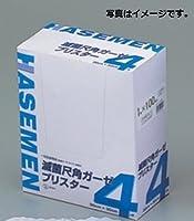 滅菌尺角ガーゼ(ブリスター) 1箱(5枚/袋×20袋入)