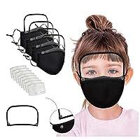 4個+ガスケットマスク14個フィルター付き取り外し可能マスクゴーグル透明大人/子供洗える再利用可能なマスク