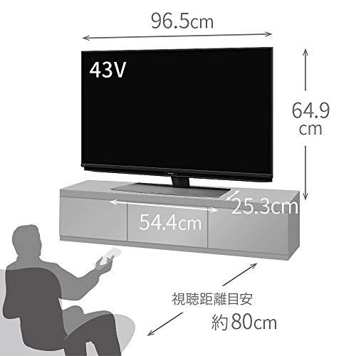 シャープ43V型液晶テレビアクオス4T-C43CL14Kチューナー内蔵AndroidTVMedalistS1搭載AQUOS2020年モデル