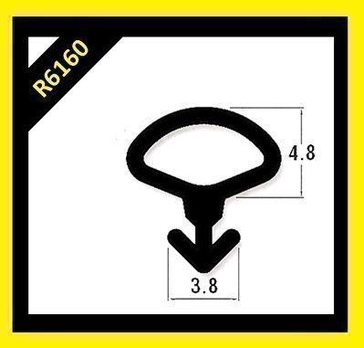 Bubble Gasket - Rubber Door And Window Seal Gasket - Black - R6160 - uPVC Gasket (PER METRE)