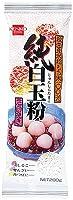 健康フーズの純白玉粉200g×4個          JAN: 4973044022535