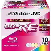ビクター 2倍速対応BD-RE 10枚パック 25GB カラープリンタブルVictor BV-E130EX10