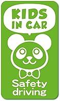 imoninn KIDS in car ステッカー 【マグネットタイプ】 No.46 パンダさん2 (黄緑色)