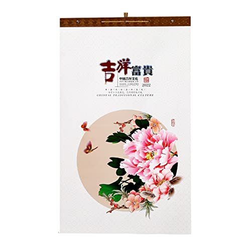 Chinese Lunar Year of The Tiger Calendar 2022, 17.3″X28.4″, Annual Wall or Desk at a Glance Calendar, Ideal for Friends with Chinese or Asian Ancestry or Office Decor(Color:B)
