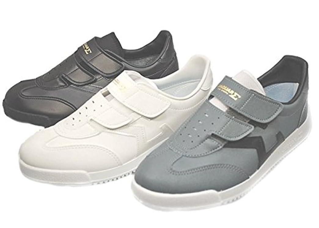 むしゃむしゃハング反発[ムーンスター ] MoonStar 作業靴 JAGUAR(ジャガー) シグマ 03グレー28.0cm