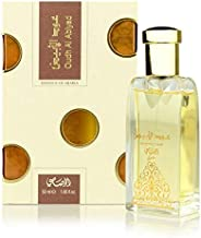 Rasasi Oudh Al Abiyad for Men and Women (Unisex) EDP - Eau De Parfum 50 ML (1.7 oz)