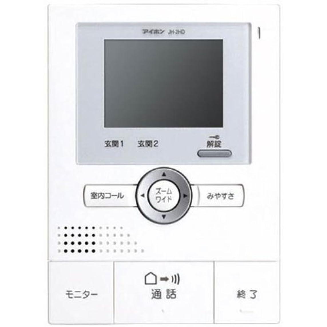 腹部爆発する廊下アイホン 【JH-2HD-T】 ROCOワイド録画2?4 モニター付増設親機