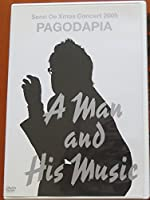 Senri Oe X'mas Concert 2005 PAGODAPIA ~A MAN AND HIS MUSIC~ [DVD]