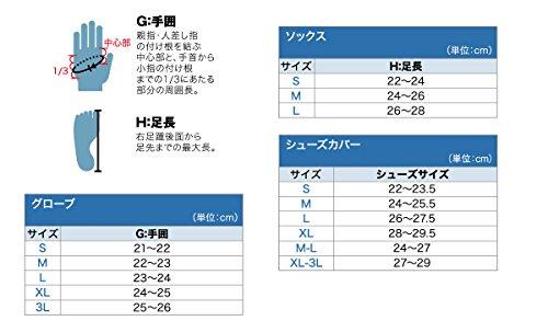 『(パールイズミ)PEARL IZUMI サイクリング ソックス アタック レーシングソックス 47[メンズ] 10 ブラック M』の4枚目の画像
