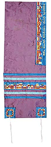 Yair Emanuel Embroidered Raw Silk Lavender Purple Jerusalem Design Tallit, Kippa & Bag Set (TAB-2M)