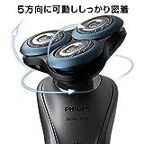 フィリップス 7000シリーズ メンズ電気シェーバー アプリ連動タイプ 回転式 お風呂剃り & 丸洗い可 トリマー付 ブラック/メタリックスカイブルー S7930/16