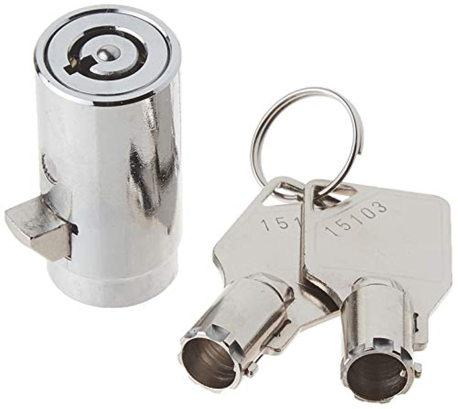 FJM Security 2501B-KA Tubular Vending Machine Lock with Chrome Finish, Keyed Alike