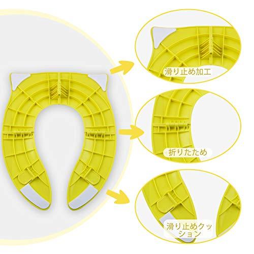 FayTun 2018新型 折りたたみ式補助便座 子供用補助便座 携帯トイレ 抗菌 滑り止め 挟まれ防止 コンパクトに畳めるオマル 品質保証 イエロー